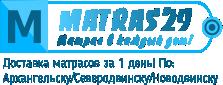 МАТРАС29: Быстрая доставка матрасов и кроватей.